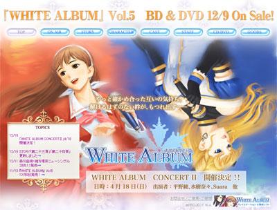 TVアニメ「WHITE ALBUM」公式サイト